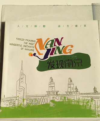 2015 VR China The most wonderful instants of Nanjing Markenheftchen PM