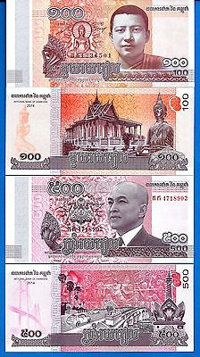 Cambodia 100 & 500 Riels Uncirculated Banknote Set #11