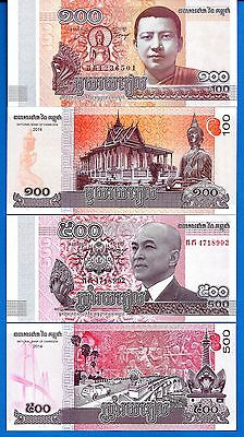 Cambodia 100 & 500 Riels Uncirculated Set #11 FREE SHIPPING
