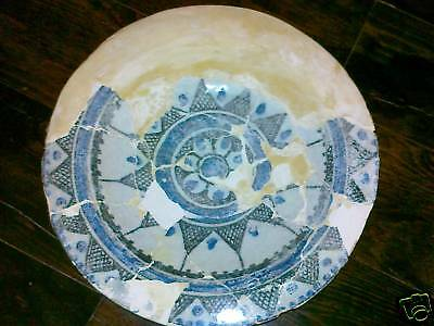 early islamic pottery dish