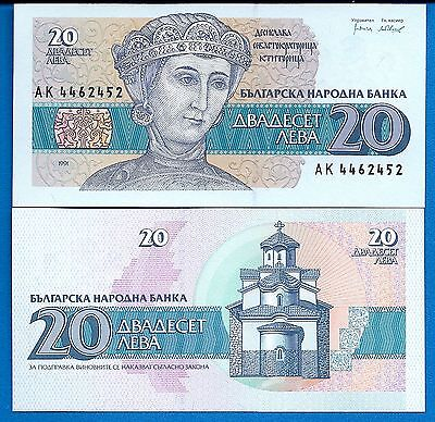Bulgaria P-100 20 Leva Year 1991 Duchess Uncirculated Banknote Europe