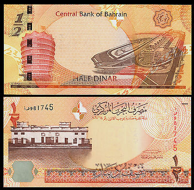 Bahrain P-25 One Half Dinar Year ND 2008 Unciruclated Banknote Asia