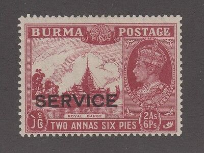 Burma (Official Stamp) #o22 Mint