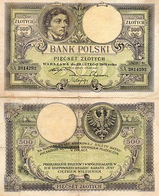 Fine Uncirculated 500 Zlotych Zloty 28 Feb 1919 Banknote Poland Edge Wear Stains
