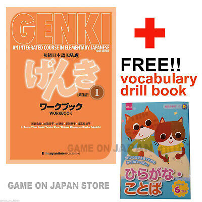 GENKI 1 Workbook plus Hiragana Vocabulary Textbook Japanese Book School Workbook