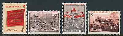 Mnh 1971 Centenary Paris Commune China Stamp Set N8 - N11