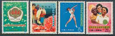 Mnh 1973 Table Tennis Invatation Championships China Stamp Set