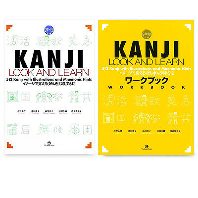 Kanji Look And Learn Textbook Workbook Set Learn Japanese Genki JLPT3 JLPT 4