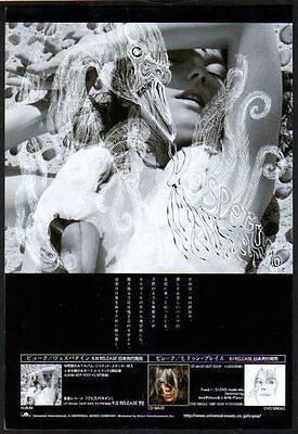 2001 Bjork Vespertine JAPAN polydor records promo ad / mini poster advert b9r