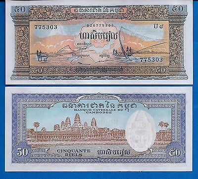 Cambodia P-7c 50 Riel Year ND 1956-76 About/Uncirculated Banknote