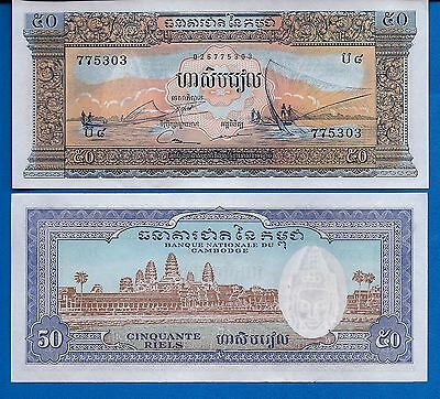 Cambodia P-7c 50 Riel Year ND 1956-76 Uncirculated Banknote FREE SHIPPING