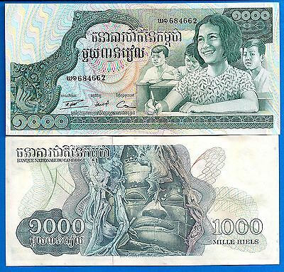 Cambodia P-17 1000 Riel ND 1973 (AU) About Uncirculated Banknote