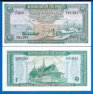 Cambodia P-4 One Riel Year ND 1956-75 Uncirculated FREE SHIPPING