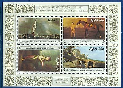 South Africa 1980 Paintings MS MNH