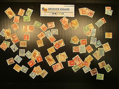 Argentina (Official Department Stamps) Collection Remainder Scott Value $40.00++