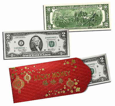 $2 CNY Year of the Rooster LUCKY MONEY Genuine Legal Tender #8 SERIAL STAR NOTE