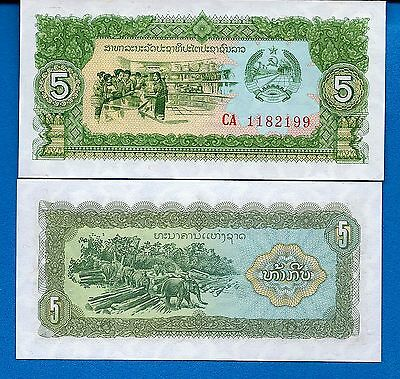 Laos P-26 5 Kip Year ND 1979 Logging Elephants Unc FREE SHIPPING