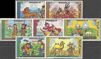 Timbres Folklore Mongolie 1589/95 ** lot 9116