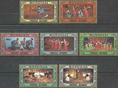 Timbres Folklore Mongolie 1538/44 ** lot 9123
