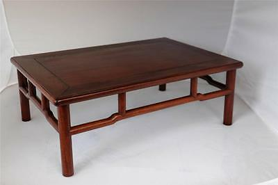 Chinese Hardwood Table Stand