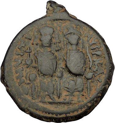Justin II & Queen Sophia 565AD Large Ancient Medieval Byzantine Coin i53185