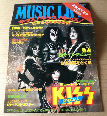 1978 Kiss photo Music Life Special JAPAN mag fold out poster ad VINT. RARE k05m