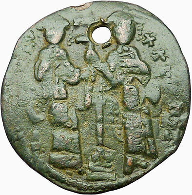 Constantine X & Eudocia 1059AD Ancient Medieval Byzantine Coin Christ  i34977