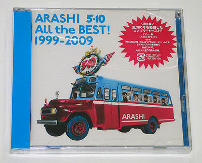 ARASHI - All the BEST! 1999-2009 2CD [Japan ver.] J-POP