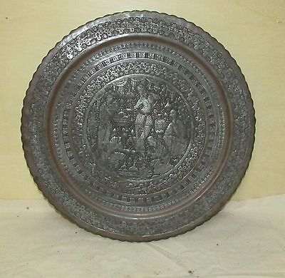 Antique Islamic Middle Eastern Asian Tinned Copper Tray