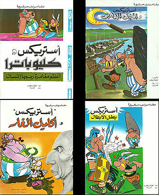 Asterix 4 Comics In Arabic Edition From Egypt, Adventure Comic, Children Book