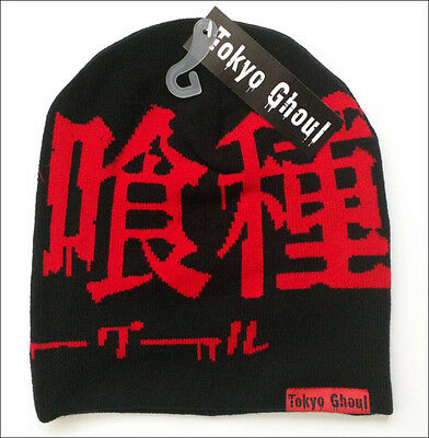 Tokyo Ghoul Anime Costume Cosplay Black Red Roll Slouch Beanie Cap Hat OFFICIAL