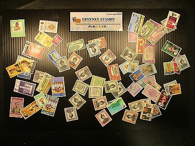 Brunei Mint & Used Collection Remainder Scott Value $60.00++