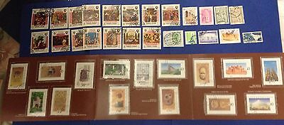 Lot Yemen Syrian+Folder With Little Collection 15 Stamps Ancient Civilizations