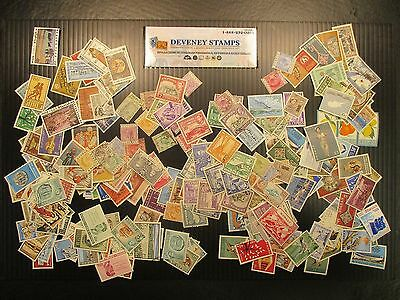 Cyprus Mint & Used Collection Remainder Scott Value $280.00++