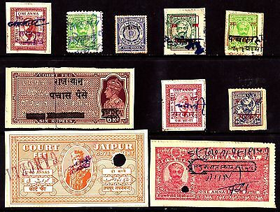 10 All Different RAJASTHAN Stamps  (INDIAN STATE)  (LOT NSANJAY)