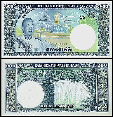 Laos P-13 200 Kip Year ND 1963 WaterFall Uncirculated Banknote Asia