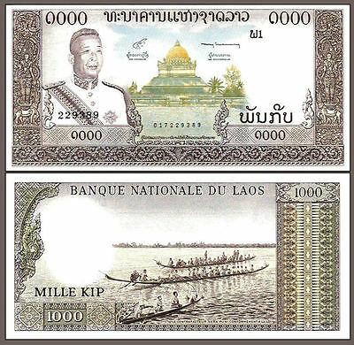 Laos P-14 1000 Kip Year ND 1963 Temple Uncirculated FREE SHIPPING