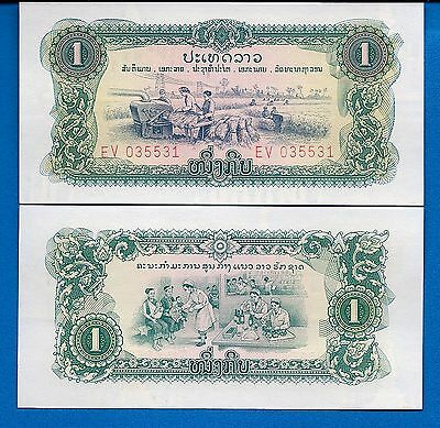 Laos P-19A One Kip Year ND Pathet Government Uncirculated Banknote Asia