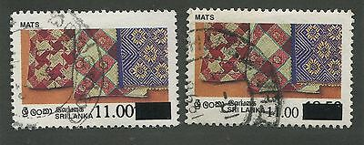 SRI LANKA #1190a USED, 2 COPIES