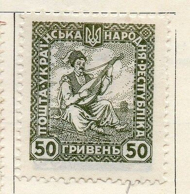 Ukraine 1921 Early Issue Fine Mint Hinged 50r. 040088