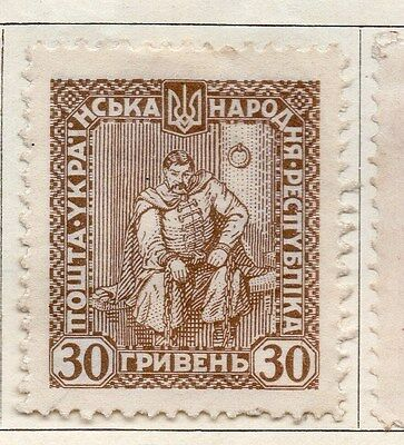 Ukraine 1921 Early Issue Fine Mint Hinged 30r. 040086