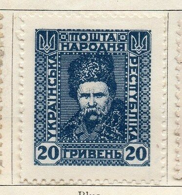 Ukraine 1921 Early Issue Fine Mint Hinged 20r. 040085