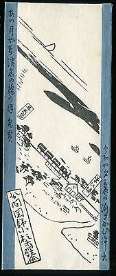 Japanese woodblock print art deco antique Envelope Meiji- Showa (-1946)