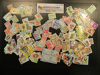 Dominica Mint & Used Collection Remainder Scott Value $70.00+