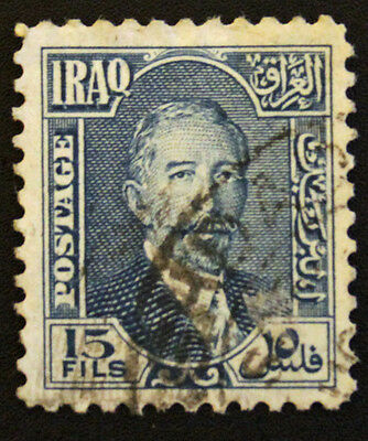 Timbre IRAQ Stamp - Yvert et Tellier n°96 obl (Cyn22)