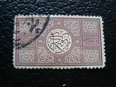 ARABIE SAOUDITE - timbre yvert et tellier n° 8 obl (A23) stamp