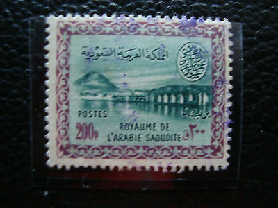 ARABIE SAOUDITE - timbre yvert et tellier n° 177 obl (A23) stamp