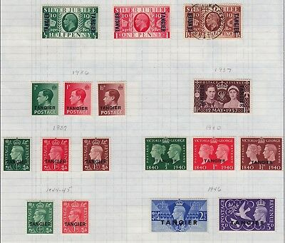 Uk Offices In Morocco 1936-46 Definitive Issues Sc #508-20 Mint Lh Cat $61.40
