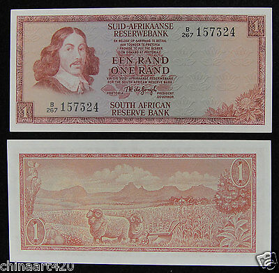 South Africa Banknote 1 Rand 1975 UNC,Animal Watermark, Edition #1