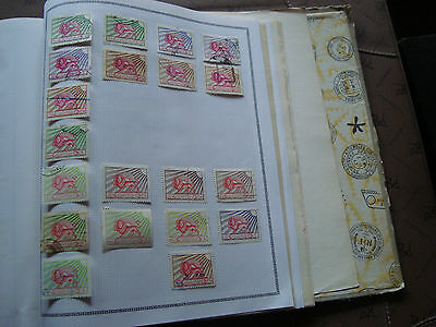 RAN - 20 timbres obliteres stamp